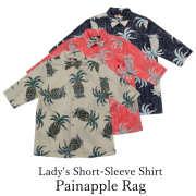 Lady's Short-Sleeve Shirt/Painapple Rag