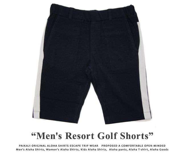 細部にまでこだわり抜いたPAIKAJIのアロハシャツ!南国沖縄のアロハシャツメンズゴルフショーツ/Golf Shorts Men 【数量限定 最高級素材を利用したアイテムが驚きの割引!】