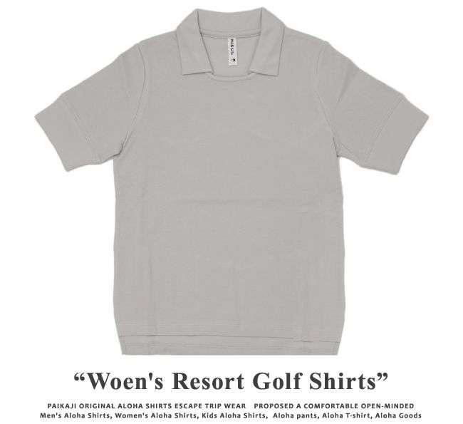 細部にまでこだわり抜いたPAIKAJIのアロハシャツ!南国沖縄のアロハシャツレディースゴルフシャツ/Golf Shirt Women 【数量限定 最高級素材を利用したアイテムが驚きの割引!】