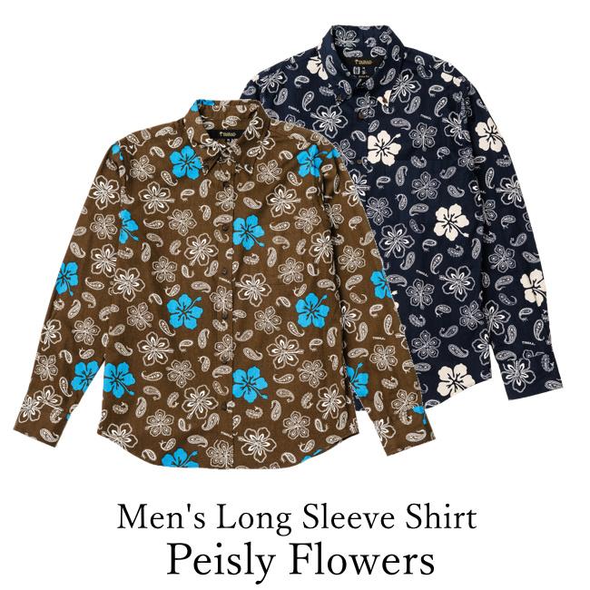Men's Long Sleeve Shirt/Peisly Flowers