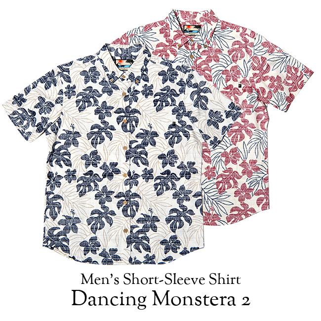 メンズアロハシャツ