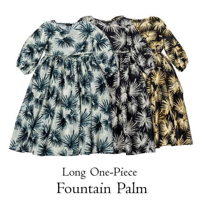 レディース ロングワンピース / Fountain Palm
