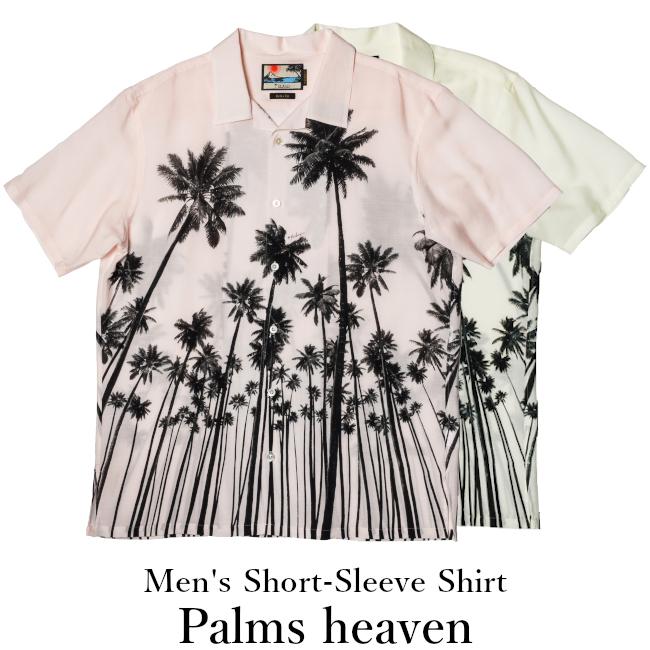 メンズ半袖アロハシャツ/Palms heaven
