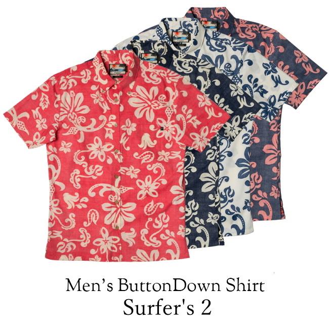 メンズ半袖アロハシャツ/Surfer's 2