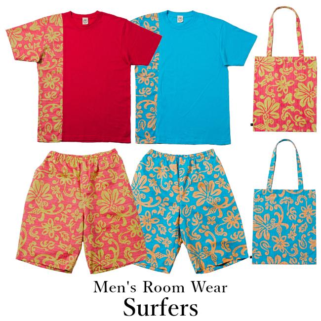 メンズルームウェア/Surfers