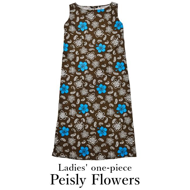レディースワンピース/Peisly Flowers