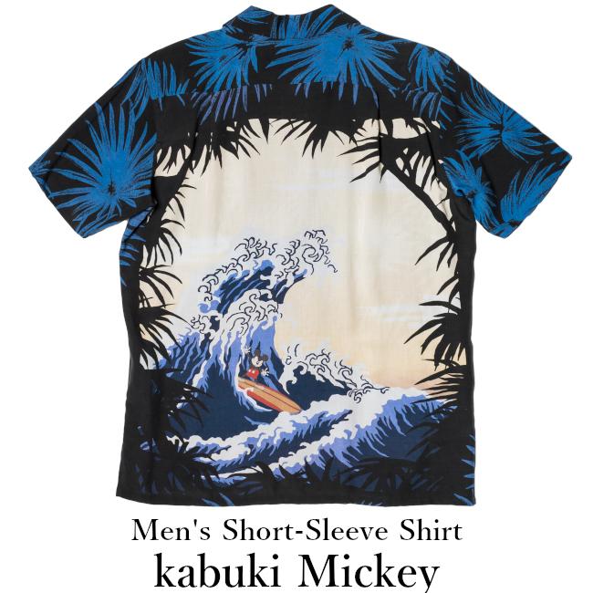 メンズ半袖アロハシャツ/kabuki Mickey