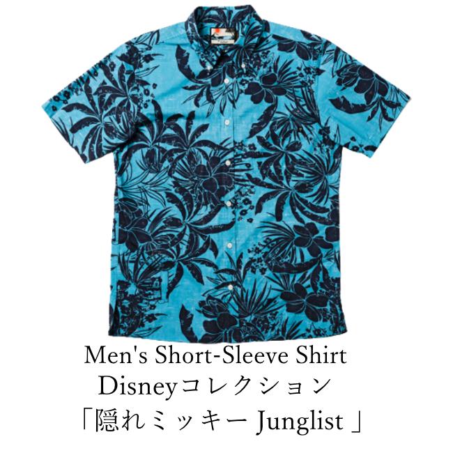 メンズ半袖アロハシャツ/Disneyコレクション 「隠れミッキー Junglist」