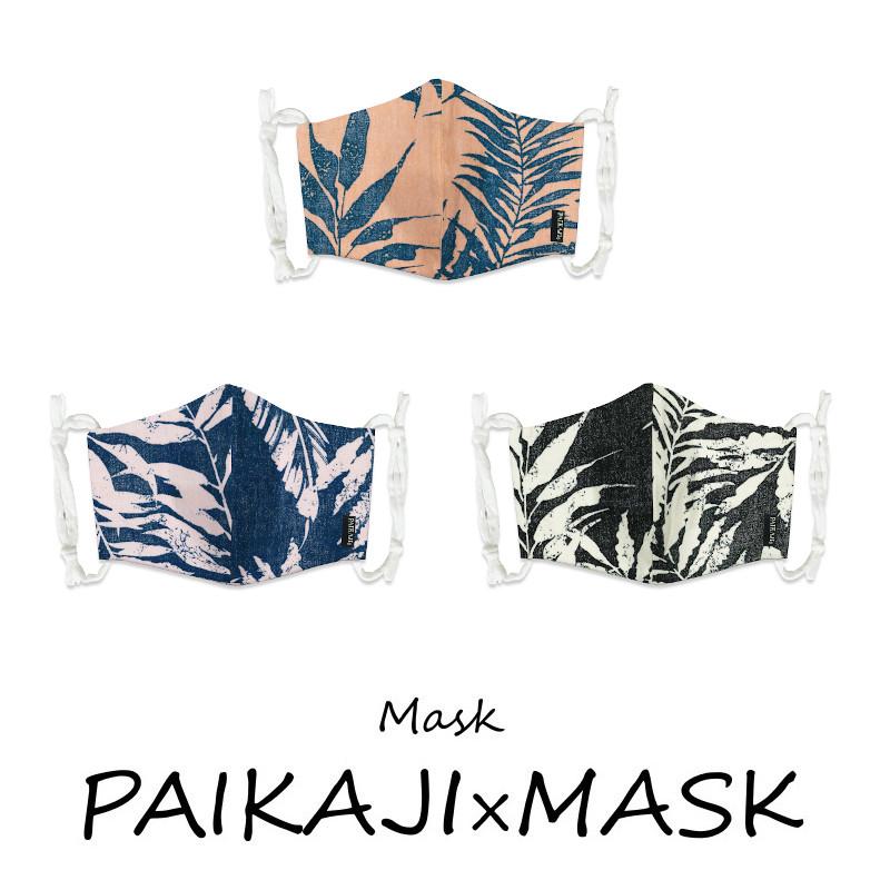 マスク/PAIKAJI×MASK 【メール便可】