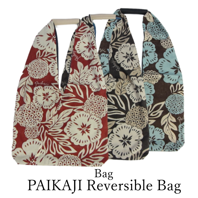 Bag /PAIKAJI Reversible Bag