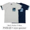 メンズ半袖ポケットTシャツ/PAIKAJI ×reyn spooner