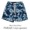 メンズ イージーパンツ/PAIKAJI ×reyn spooner