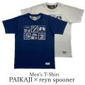 Men's T-Shirt/PAIKAJI×reyn spooner
