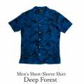 Men's Short-Sleeve Shirt/Deep Forest