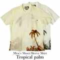 メンズ半袖アロハシャツ/Tropical palm