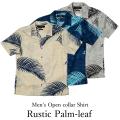 メンズ半袖アロハシャツ/Rustic Palm-leaf
