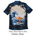 メンズ半袖アロハシャツ/Otoko Date