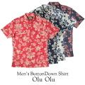 メンズ半袖アロハシャツ/Olu olu