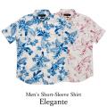 メンズ半袖アロハシャツ/Elegante