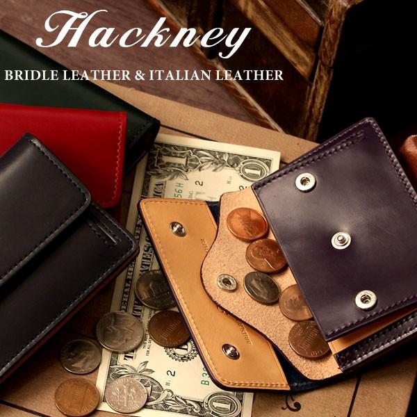HACKNEY/ハックニー ブライドルレザー&イタリアンレザー スモールウォレット