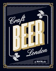 CRAFT BEER LONDON/クラフトビール ロンドン