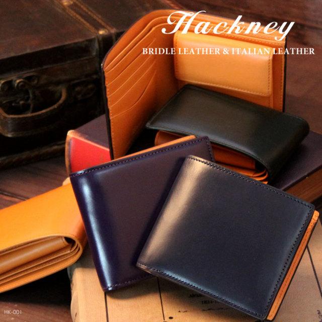HACKNEY/ハックニー ブライドルレザー&イタリアンレザー二つ折り財布