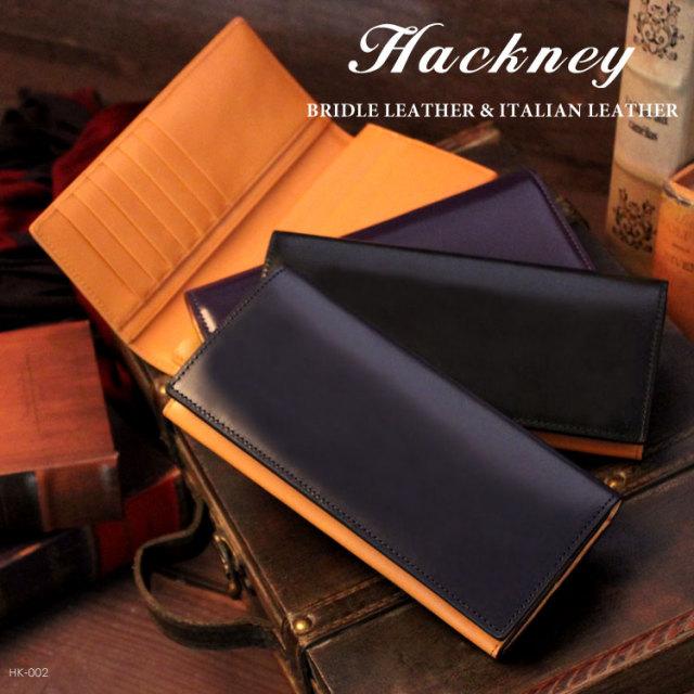 HACKNEY/ハックニー ブライドルレザー&イタリアンレザー 長財布