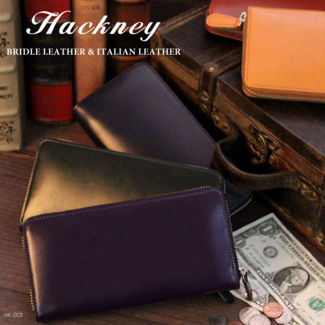 HACKNEY/ハックニー ブライドルレザー&イタリアンレザー ラウンドファスナー長財布