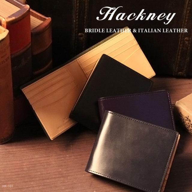 HACKNEY/ハックニー ブライドルレザー&イタリアンレザー 二つ折り財布(小銭入れなし)