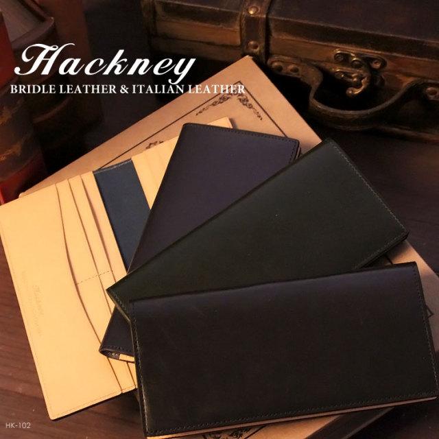 HACKNEY/ハックニー ブライドルレザー&イタリアンレザー 長財布(小銭入れなし)