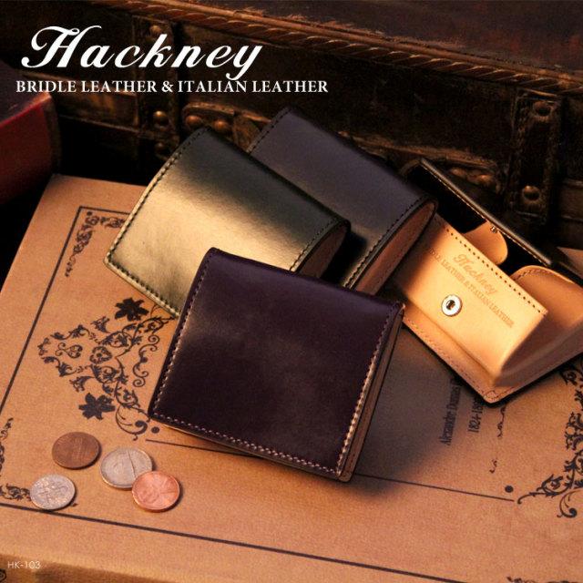HACKNEY/ハックニー ブライドルレザー&イタリアンレザー コインケース