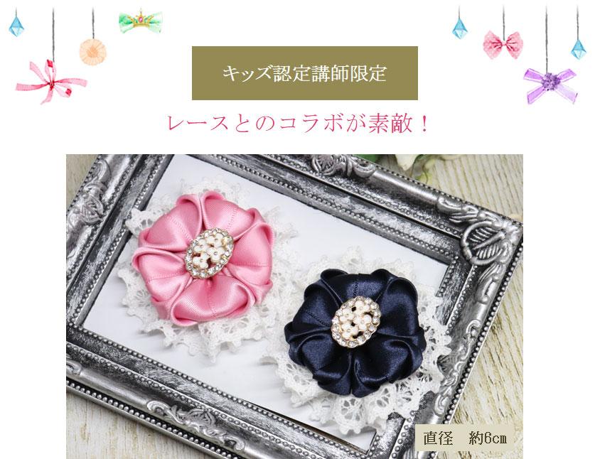 ポンパドールのお花のコサージュ