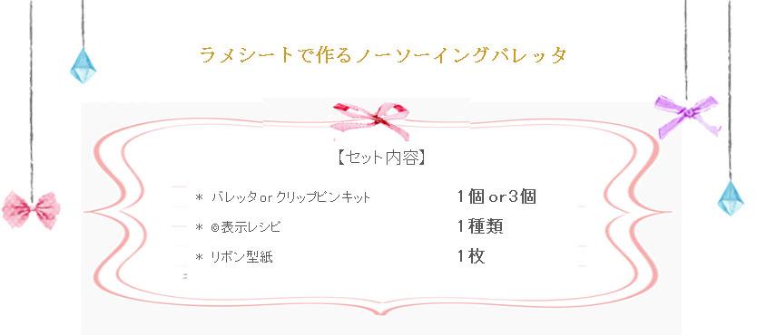ファンファン48の詳細