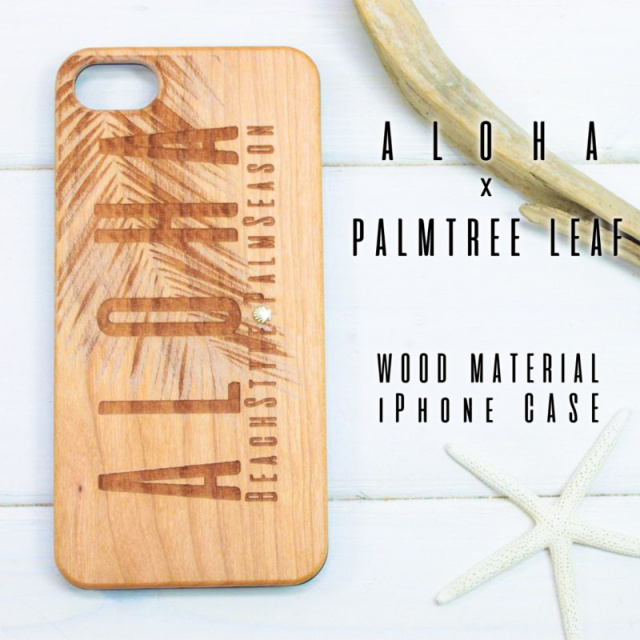 ウッド/木製/iPhoneケース/アロハ/ALOHA/シェル/ヤシの木/スマホケース/ビーチガール/サーフガール/沖縄/通販/パームシーズン