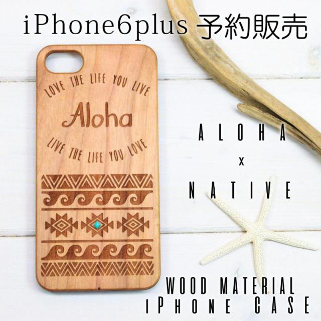 ウッド/木製/iPhoneケース/Beach/aloha/ビーチ/シェル/ネイティブ/スマホケース/ビーチガール/沖縄/通販/パームシーズン
