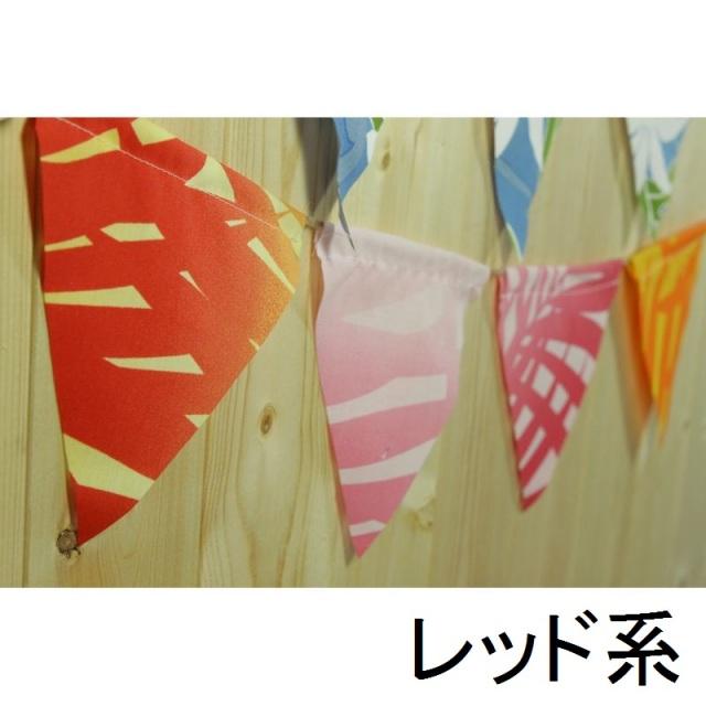 ビーチ/マリン/ファッション/パームシーズン/ 沖縄/通販 /ハワイ/インテリア雑貨/ガーランド