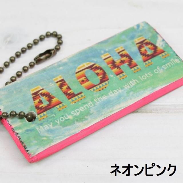 seashoreinc/キーホルダー /iPhoneケース/ウッド/ALOHA/アロハ/ビーチ/リゾート/マリン/ファッション/パームシーズン/ 沖縄/通販