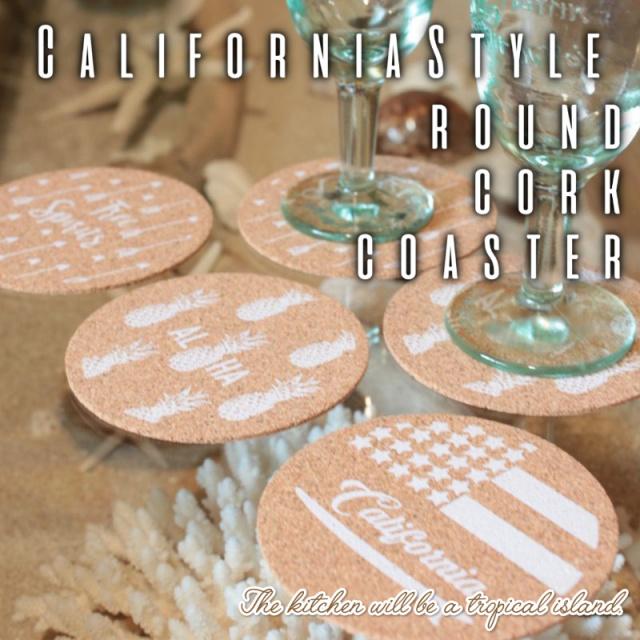 ALOHAパイナップル/アロー/California/カリフォルニアスタイル/コースター/キッチン/キッチン雑貨/パームシーズン/ 沖縄/通販