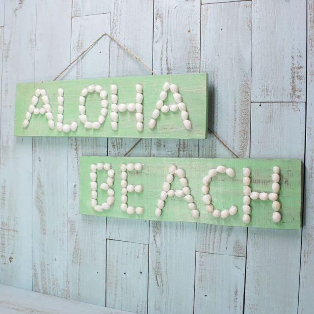 ビーチハウス,ビーチ,マリン,夏,海,ビーチガール,インテリア,雑貨,ウッド,ALOHA,BEACH,サーフハウス,リゾート,シェル,ハワイ,沖縄,通販