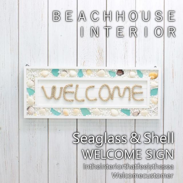 welcome,サインボード,カリフォルニアスタイル,シェル,ビーチインテリア,ビーチハウス,海を感じるインテリア,ビーチ,マリン,雑貨,通販