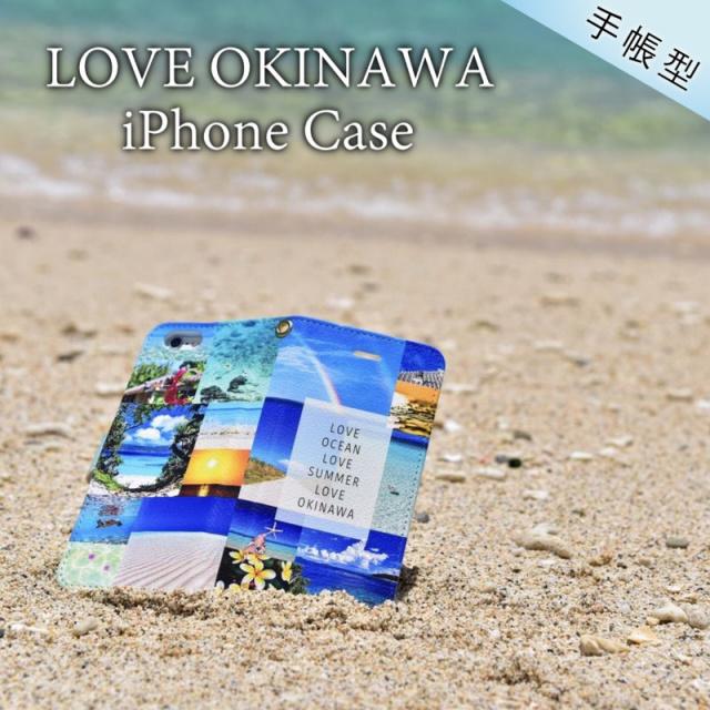 【YAMA_OK5】沖縄の離島を詰め込んだ♪LOVE OKINAWA*手帳型iPhon...