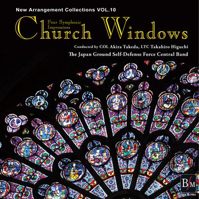 【吹奏楽 CD】ニューアレンジコレクション Vol.10 交響的印象「教会のステンドグラス」より(NAC No.10)