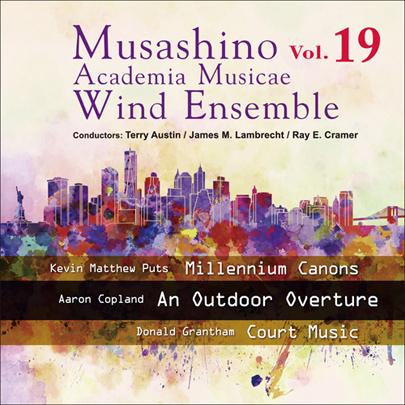 【吹奏楽 CD】武蔵野音楽大学ウィンドアンサンブル Vol.19