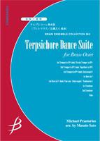 【アンサンブル 楽譜】テルプシコーレ舞曲集【金管8重奏】