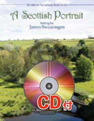 【吹奏楽 楽譜】スコットランドのポートレイト【参考音源CD付】