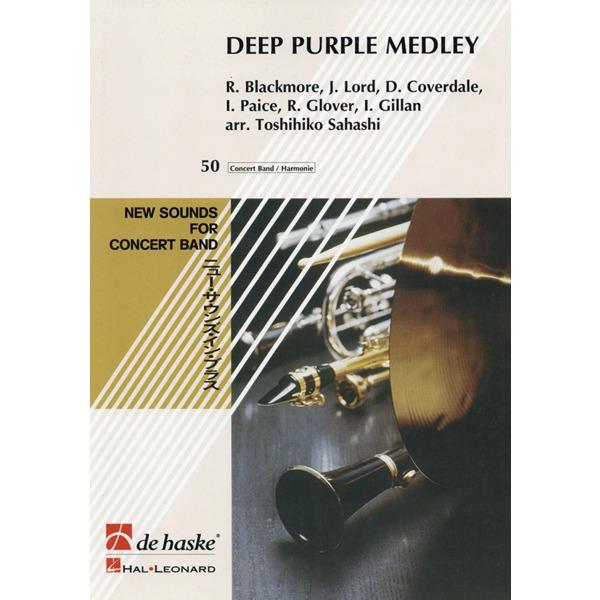 【吹奏楽 楽譜】ディープ・パープル・メドレー【ニュー・サウンズ・イン・ブラス】