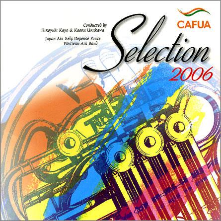 CAFAセレクション2006