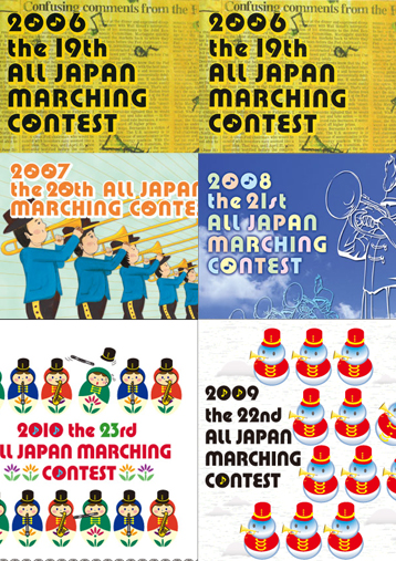 【マーチングDVDセット】2006-2010 全日本マーチングコンテスト金賞団体集セット [中学の部] [高校以上の部]