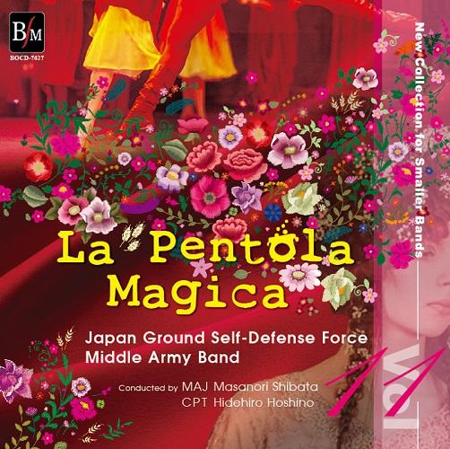 【吹奏楽 CD】小編成レパートリー・コレクション VOL.11 「魔法の鍋」