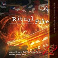 【吹奏楽 CD】小編成レパートリー・コレクション VOL.12 「火の伝説」/陸上自衛隊中部方面音楽隊